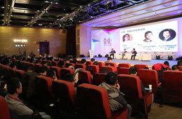 网易创业Club周年庆典盛大举行