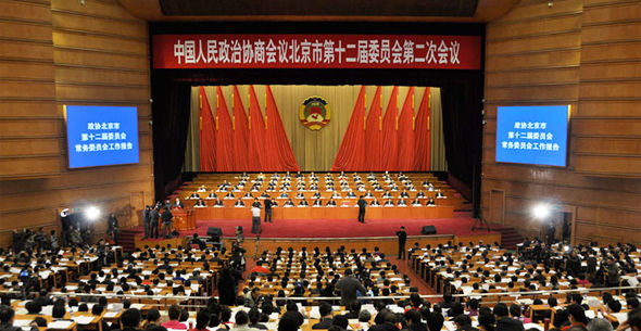 2014北京两会开幕