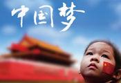 小国大志向 文莱致力经济多元化