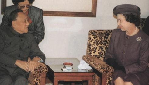 邓小平诞辰110周年