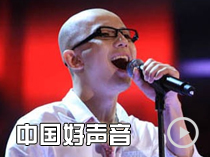 中国好声音争议热点