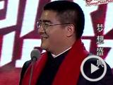 中国梦想秀精选