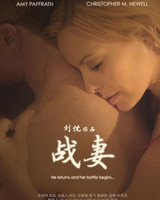第66届国际戛纳电影节国内电影提名