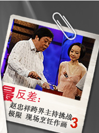 最反差:《说出你的故事》:赵忠祥·退而不休