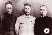 西安事变:毛主席亲自交待