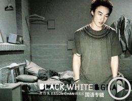 陈奕迅《打得火热》因歌词含有明显的性暗示遭禁