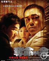 金马奖最佳剧情片提名