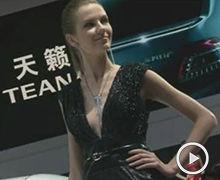 2012广州车展日产车模华丽出众