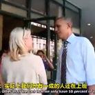 奥巴马买午餐被路人讥讽
