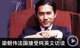 海外综艺的中国明星