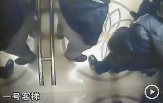 李某某案当晚电梯监控曝光