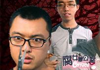 """腐女办公室第三季03:小编购砍刀欲""""谋杀""""领导"""