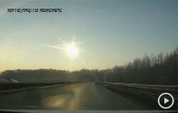 小行星坠落地球瞬间