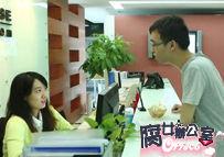 腐女办公室第三季04:极品男大闹网易美女前台