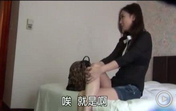台湾女星援交酒店现场