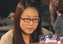 《腐女办公室II》01:冯老师看激情动作片