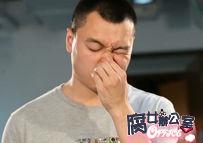 腐女办公室第二季02:猛男拔鼻毛送萝莉泡茶