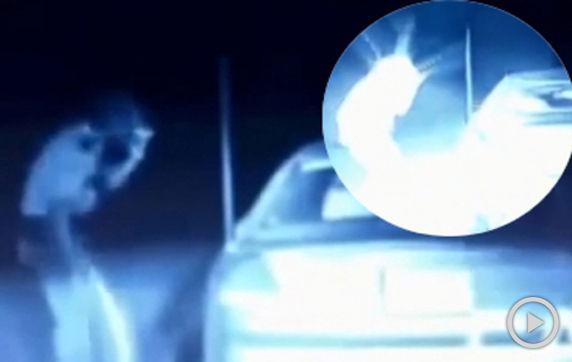 巡警疑遭外星人攻击瞬间气化