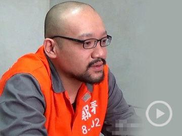 李代沫因涉毒被公诉
