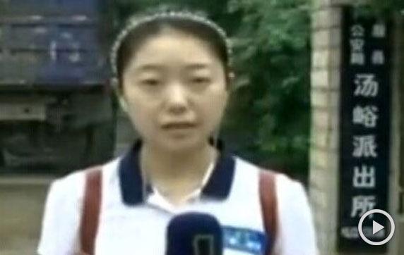 58岁教师强奸女孩致怀孕