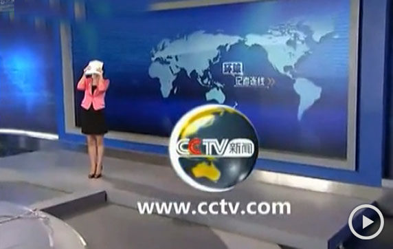 央视直播失误集锦