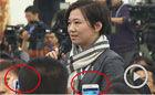 美女记者被同行拍侧脸照