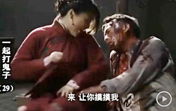 抗日神剧:刘翔妻裤裆藏雷