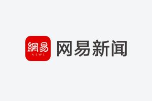 外交部赵立坚:5G开发利用应由各国共商共建共享|国家安全