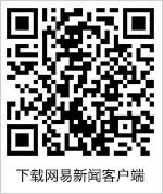 李彦宏:大企业应利用技术优势支持行业融通创新